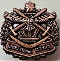 CURRENT AUSTRALIAN OPERATIONAL SERVICE BADGE REPLICA MEDAL ANZAC BORDER SECURITY