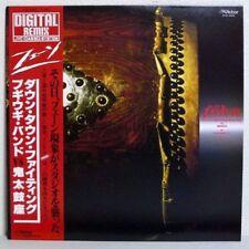DOWN TOWN FIGHTING BOOGIE WOOGIE BAND ONDEKOZA LP Japan Taiko Percussion Drum