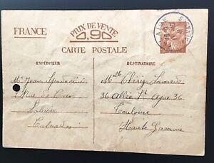 FRANCE 1941 - Carte Postale à usage de Correspondance familiale