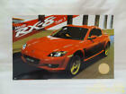 Fujimi 1/24 Id105 Mazda Rx-8S Inch Up  No.105 from japan