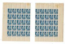 lot de 2 blocs de 25 timbres n** d'algérie no 182