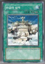 YU-GI-OH Die Zuflucht im Himmel Common koreanisch