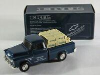 ERTL MODELS - Olympia  - 1/43 SCALE Diecast MODEL CAR 2154WS - UK TOY FAIR 1996