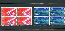 LOT 67500 USED BLOCKS 555 556  NORWAY  STAMPS V FOR VICTORY