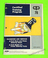 1978 Ford Rack & Pinion Power Steering Pump CTP Tech Training Shop Manual