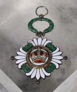 Kingdom Of Yugoslavia Yugoslav Order of The Crown 1929 Collar Medal WWII WW2