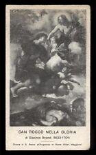 """santino-holy card""""S.ROCCO-ROMA"""