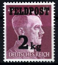 Deutsche Feldpost 3 **, Zulassungsmarke für Päckchen