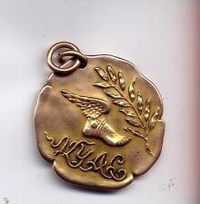RARE !! March 15 1910 NY Athletic Center Winter Games GOLD MEDAL 1/2 MILE RELAY