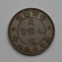 China of Silver Guangxu Dragon Taiwan 100% Silver Coin   26.8g