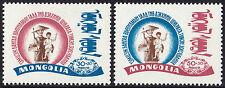 MONGOLIE N°424/425** Solidarité avec le Vietnam, 1968 MONGOLIA MNH