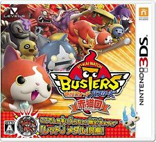 Nintendo 3DS Japan Yo-kai Watch Busters Akanekodan Tracking Number from Japan