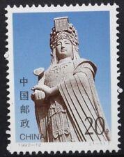 CHINA 1992 Statue of Mazu Sea Goddess. Set of 1. Mint Never Hinged. SG3818.