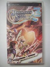 PHANTASY STAR PORTABLE (Japan Region 2) - PSP Game - VGC - Manual