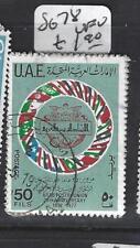 UNITED ARAB EMIRATES  (P0502BB)  SG 78   VFU