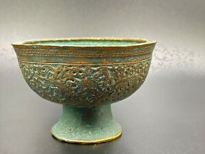 Old Antique Bronze Decorated Cup Engraved Carved Ancient Ghaznavid Dynasty
