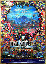 Final Fantasy XI RARE PS2 XBOX 360 51.5 cm x 73 Japanese Promo Poster #1