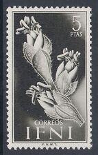 Ifni Sc 71 MLH. 1954 5p Cactus Flower, top value to set, VF