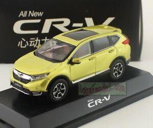 1:43 Scale Honda CRV CR-V Green Diecast Model