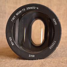 RARE LOMO 35-NAP2-4 80-120mm Russian PROJECTOR ANAMORPHIC Attachment lens VG