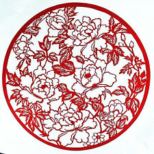 Chinese Folk Art Hand Made Paper Cut -  Blooming Flowers 250mm AE610