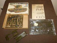VINTAGE ARMY TOY TAMIYA JAPAN TYPE 1 75MM SELF PROPELLED GUN  WWII  MODEL KIT