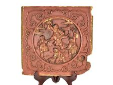 Antique Chinese Red Gilded Wood Carving, Carved Panel, Qing Dynasty, 19th c