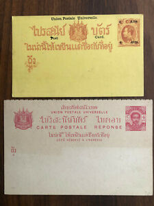 2 X THAILAND SIAM OLD POSTCARD COLLECTION LOT KING CHULALONGKORN !!
