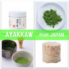 [ HIGH GRADE TEA ]Japanese Tea Matcha(Green Tea) Powder 20g  free shipping