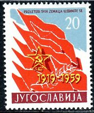 880 - Yugoslavia 1959 - 40 Years of Communist Party - Flags - MNH Set