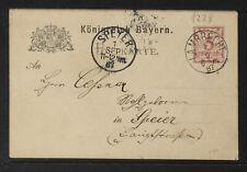 GERMANY 1228-(1887)