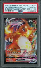 Pokemon Charizard Vmax 002/021 Sword & Shield Japanese PSA 10