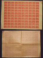 1921, Armenia, 280, Sheet of 100, Mint