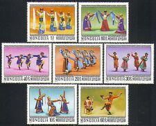 Mongolia 1977 Folk baile/música/Disfraces Set 7 V n17916