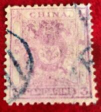 china 1885 small dragon 3 candarins