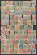 Montenegro old stamps small accumulation (please read description)