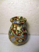 Petit Vase Vallauris, Gerbino Vintage