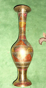 """Exquisite Vase  Vintage Etched Brass  Metal India 16.5""""  Tall"""