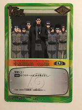 Naruto Card Game Rare 作-59