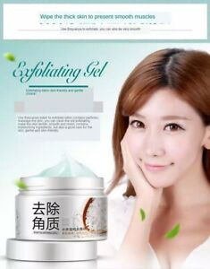 BIOAQUA Deep Cleansing Aqua Gel Natural Facial Exfoliator Exfoliating Brightenin