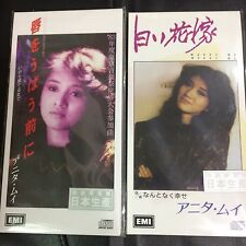 "Anita Mui Fantasy of Love + Marry Me Merry Me 3"" CD x2 Limited No. Japan 梅艷芳"
