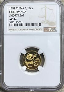 1982 China 1/10oz Gold Panda Short Leaf MS69 NGC