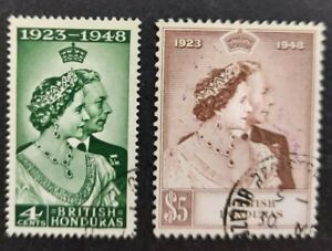"British Honduras 1948, ""Silver Wedding"" mh & vfu"