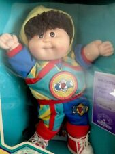 Cabbage Patch Kids Kid Doll Coleco Boy Designer Line Brown Hair Eyes In Box
