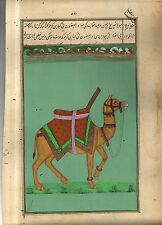 Indian Miniature Painting Royal Camel Wall Hanging Hand Painted Decor Paintings