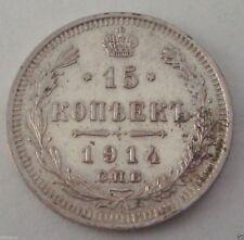 15 Kopeken Kopecks Russland 1914 SPB Stempelglanz Russia Silber Silver