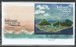 MALAYSIA 2021 HIDDEN TREASURE OF MALAYSIA - ISLAND FIRST DAY COVER WITH S/SHEET