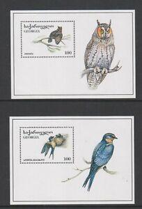 Georgia - 1996, Birds, Owl & Swallow sheets x 2 - MNH