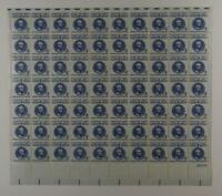 US SCOTT 1125 SHEET OF 70 JOSE DE SAN MARTIN STAMPS 4 CENT FACE MNH