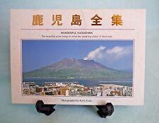 Collection of 16 Unused Postcards of Kagoshima Japan Photographed by Norio Ueda